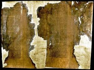 Torah_Scroll_MS_heb._a._4